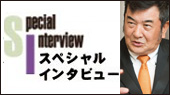 小林旭スペシャルインタビュー